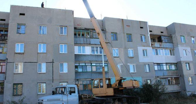 В Дебальцево готовят к сдаче 81 дом