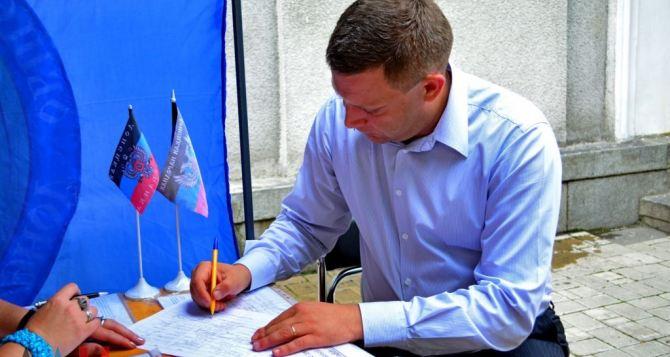 В самопровозглашенной ДНР закончили сбор подписей под петицией против нарушения Минских соглашений
