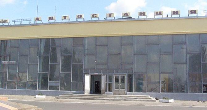 Из Северодонецка в Первомайск ходят регулярные автобусные рейсы