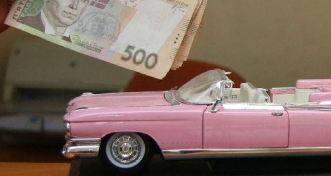 Владельцы элитных авто стали платить больше