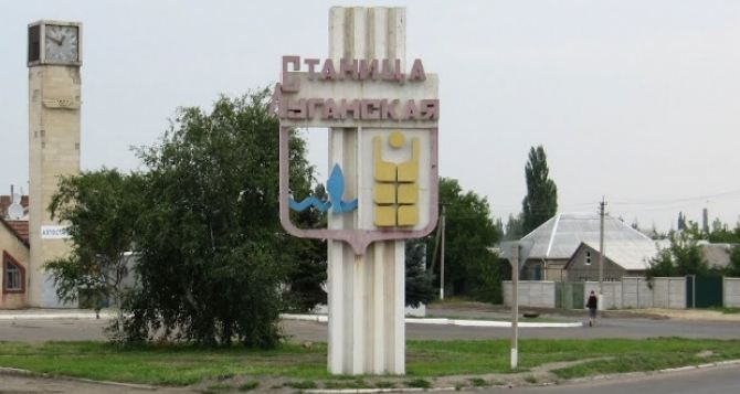 Станица Луганская ночью попала под обстрел