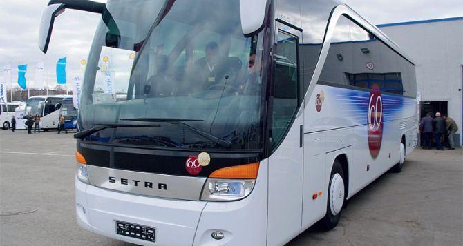 В Украине хотят  возобновить пассажирские перевозки в ЛНР и ДНР