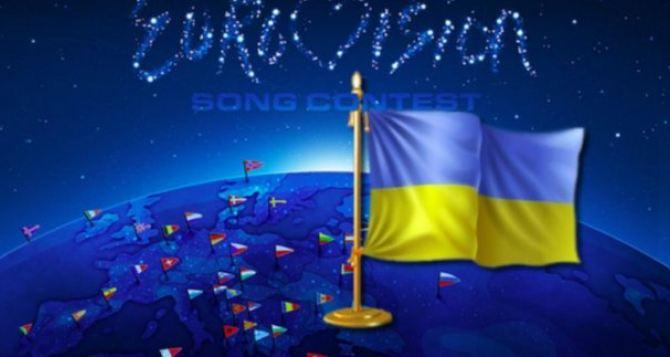 «Битва городов» вУкраине заправо проведения Евровидения 2017