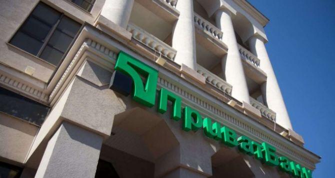 «ПриватБанк» объявил награду в 100 тысяч гривен за информацию о нападении на инкассаторов под Харьковом