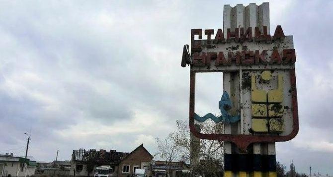 Район пункта пропуска в Станице Луганской попал под обстрел