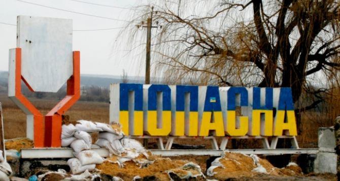 На выходных Попаснянский район обстреляли из танков и 120-мм минометов