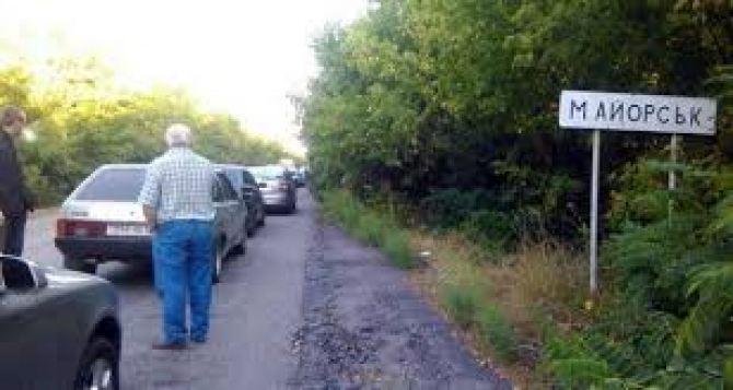 На пункте пропуска под Горловкой умер мужчина