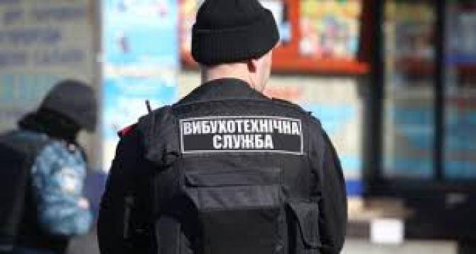 Из Харьковской ОГА эвакуируют людей