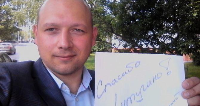Экс-глава администрации Лутугинского района идет в мэры Ухты