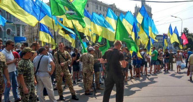 В Харькове участники АТО пикетировали мэрию