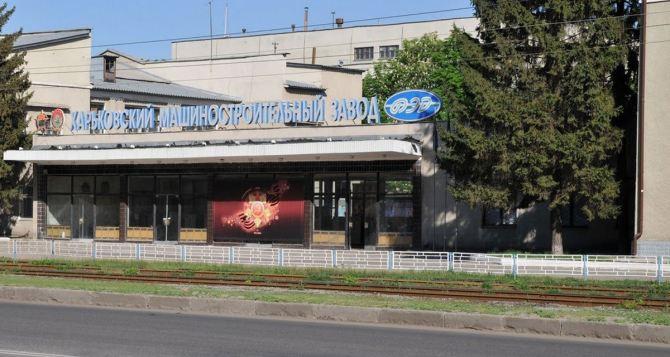 В Харькове построят комплекс диагностики авиационных агрегатов