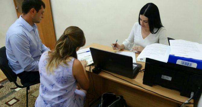 В Мариуполе теперь можно пожениться за 24 часа (фото)