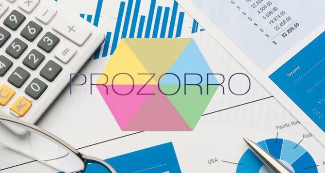 Луганская область переходит на систему ProZorro