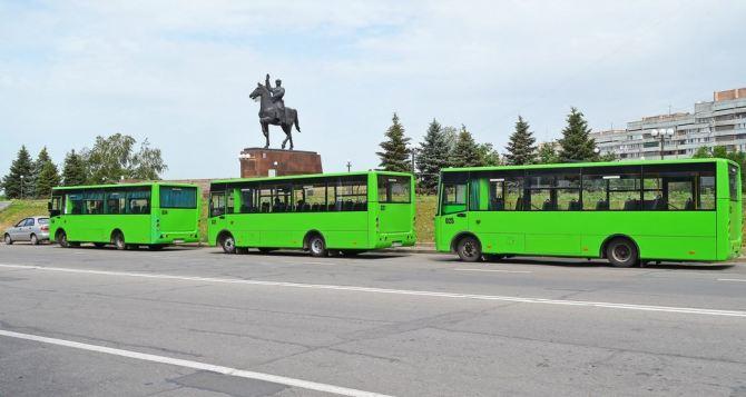 В Луганске открылись диспетчерские пункты «Луганскэлектротранса»