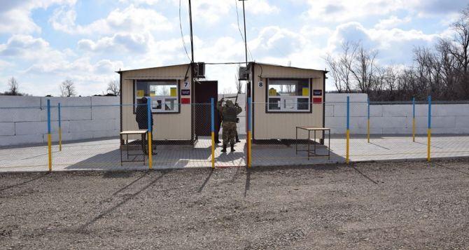 В Луганской области под обстрел попал КПВВ «Золотое»