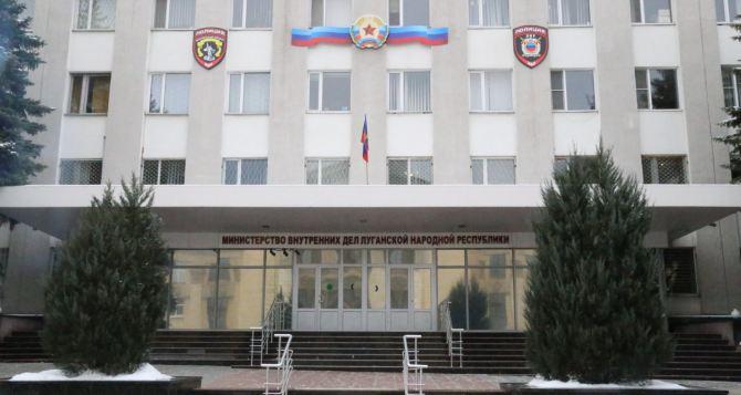 Адреса участковых пунктов полиции в Луганске