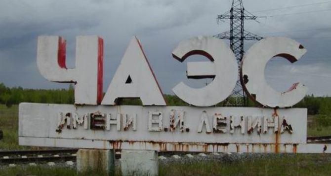 Временный порядок выдачи удостоверений чернобыльцам в  ЛНР