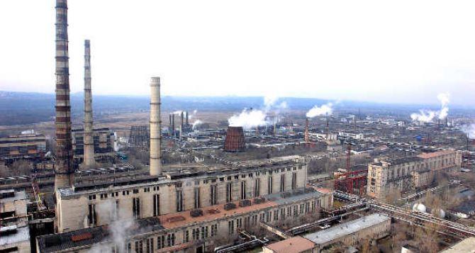 Северодонецкая ТЭЦ готовится к отопительному сезону