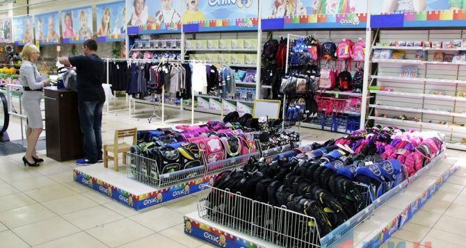 В самопровозглашенной ЛНР с 22 по 31августа снизят цены на товары для школьников