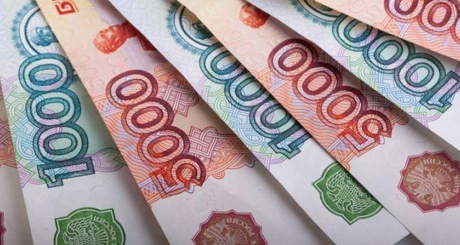 Курс валют в  ЛНР на 19 августа