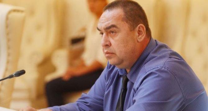 Плотницкий вышел на работу и возмутился бездействием своих подчиненных (видео)
