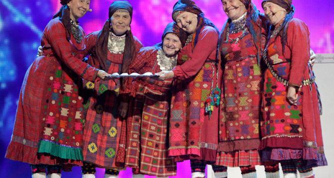 В Луганске на День шахтера выступят «Бурановские бабушки»