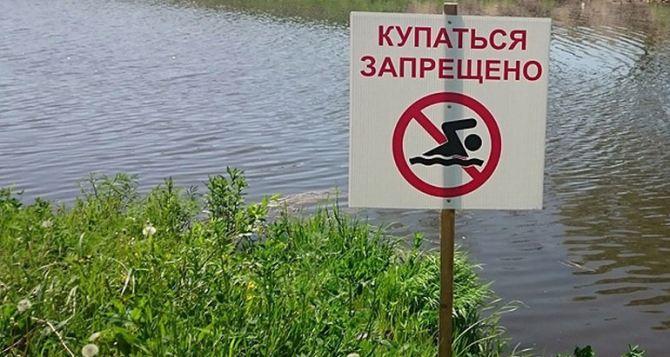 В водоеме Свердловского района утонул 11-летний ребенок