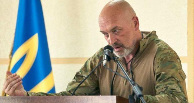 Власти Украины готовят стратегию реинтеграции Донбасса. — Тука
