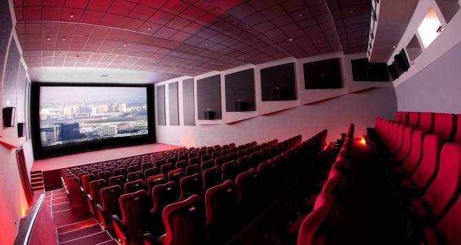 В одном из кинотеатров Луганска проходят бесплатные показы фильмов