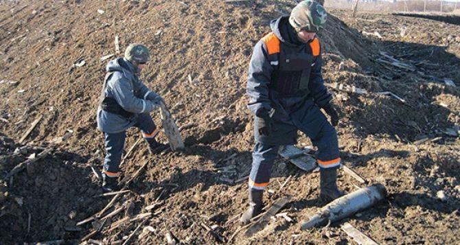 В Луганской области за сутки обнаружили 99 боеприпасов