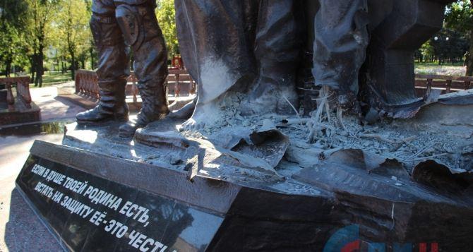 Памятник «Они отстояли Родину» в Луганске восстановят ко Дню города