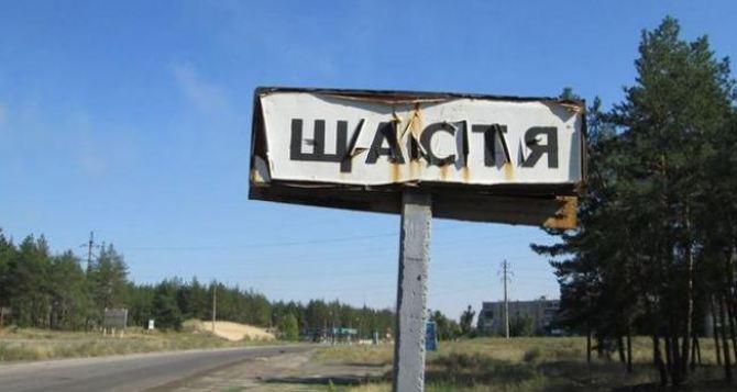 В ЛНР настаивают на открытии автомобильного пункта пропуска в Счастье