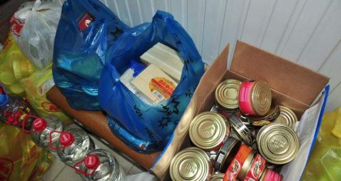 В Луганске 14сентября начнется выдача гуманитарной помощи
