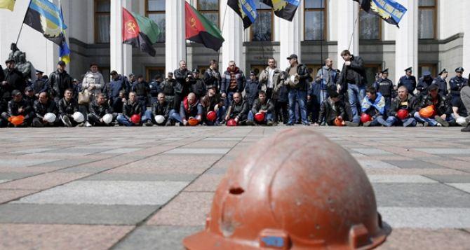 ПодВР митингуют шахтеры