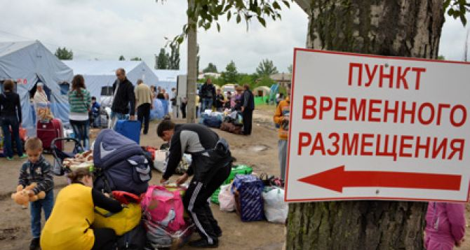 В Донецк едет спецдокладчик ООН по вопросам переселенцев