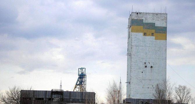 ДНР обвинила ВСУ вприменении 122-мм артиллерии впроцессе перемирия