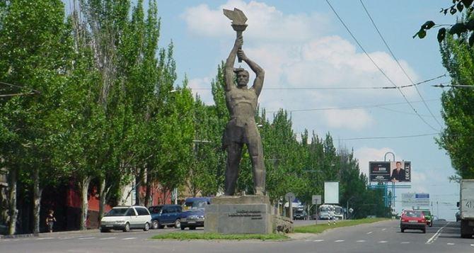 «Этот город самый лучший...»: дети поздравили Луганск с Днем города (видео)