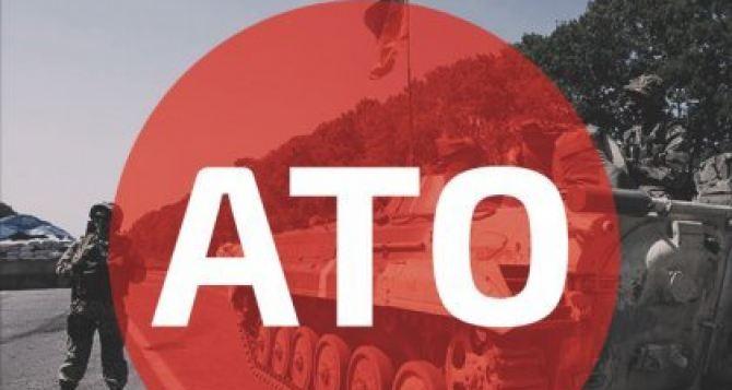 Штаб: ссамого начала суток террористы 11 раз обстреляли силы АТО