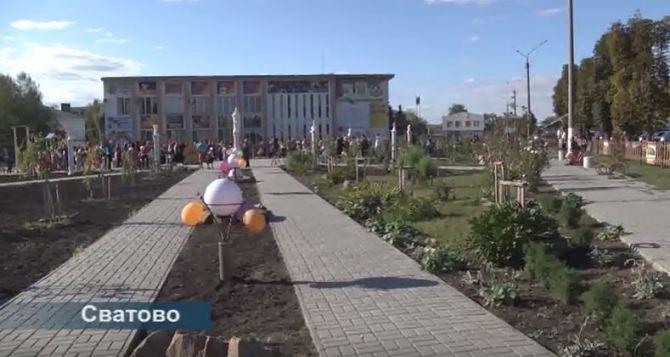 В Сватово вместо памятника Ленину появился парк (видео)