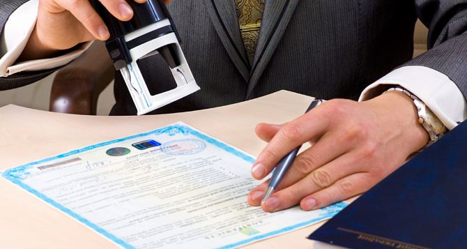 Рада хочет отменить использование печатей бизнесменами
