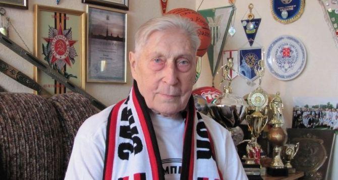 Легендарному тренеру луганской «Зари» исполнилось 90 лет