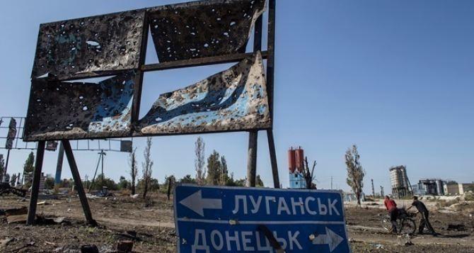 Раде предлагают запретить использовать названия ДНР и ЛНР в СМИ