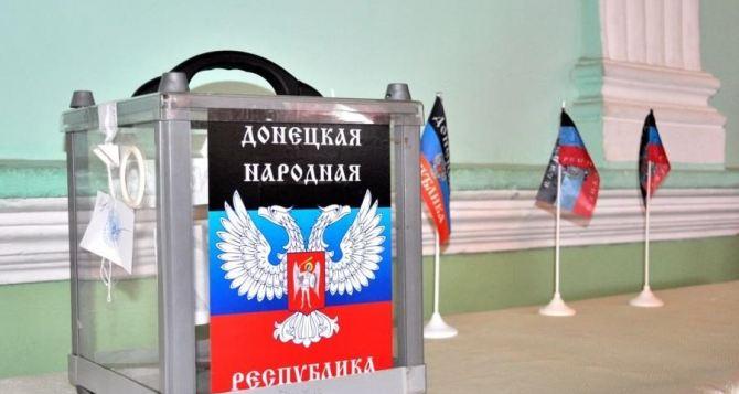 Донбасс начинает выдвижение претендентов напраймериз