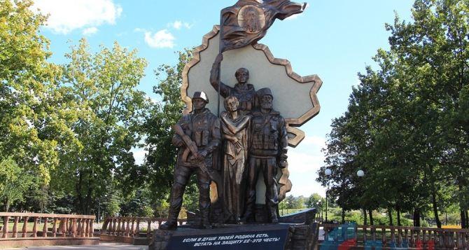В Луганске восстановили памятник «Они отстояли Родину» (фото)