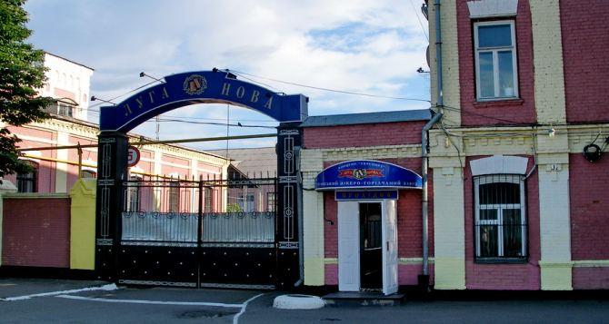 Луганский ликероводочный завод в 6 раз увеличил выпуск продукции