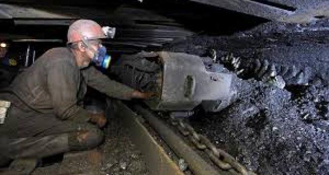Регрессы не будут учитываться при начислении субсидий шахтерам