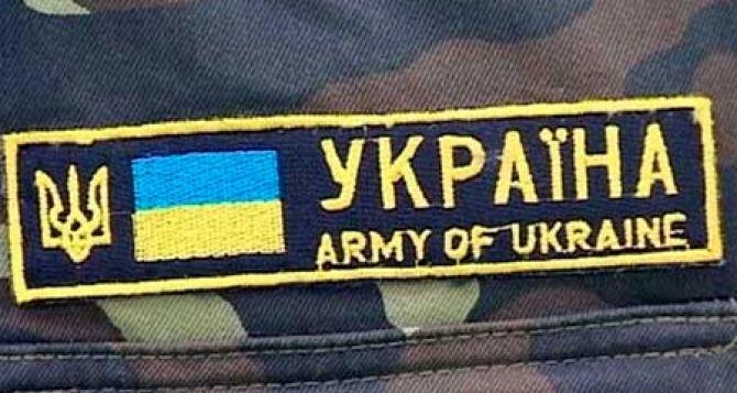 Украина намерено бессрочно соблюдать режим перемирия наДонбассе