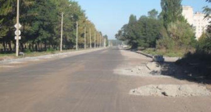 В Рубежном ремонтируют объездную автодорогу