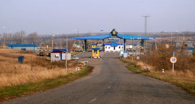Харьковские пограничники задержали жительницу Луганской области по подозрению в терроризме