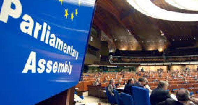 ПАСЕ: Киев должен вести разговор сДонецком иЛуганском